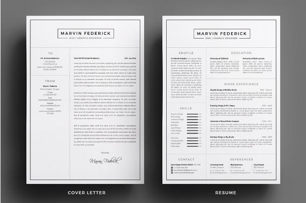 Образец стандартного сопроводительного письма